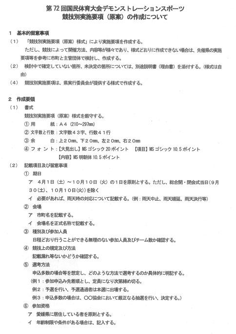 ファイル 498-4.jpg