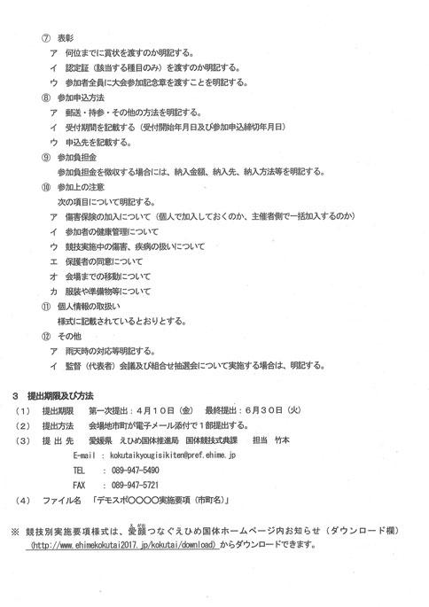 ファイル 498-5.jpg