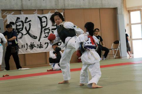 第8回日本拳法四国総合選手権大会 ご案内