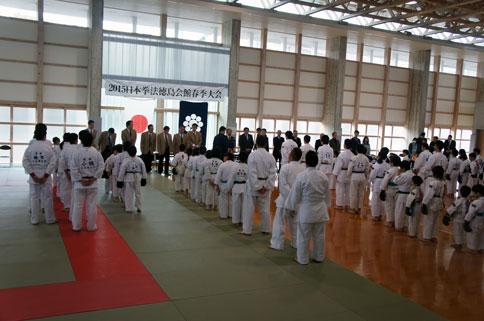 2015日本拳法徳島会館春季大会大会