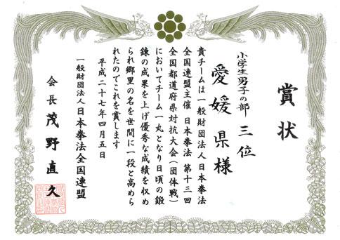 ファイル 531-5.jpg