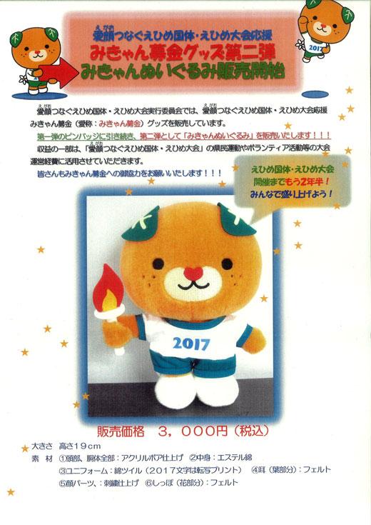 ファイル 552-2.jpg