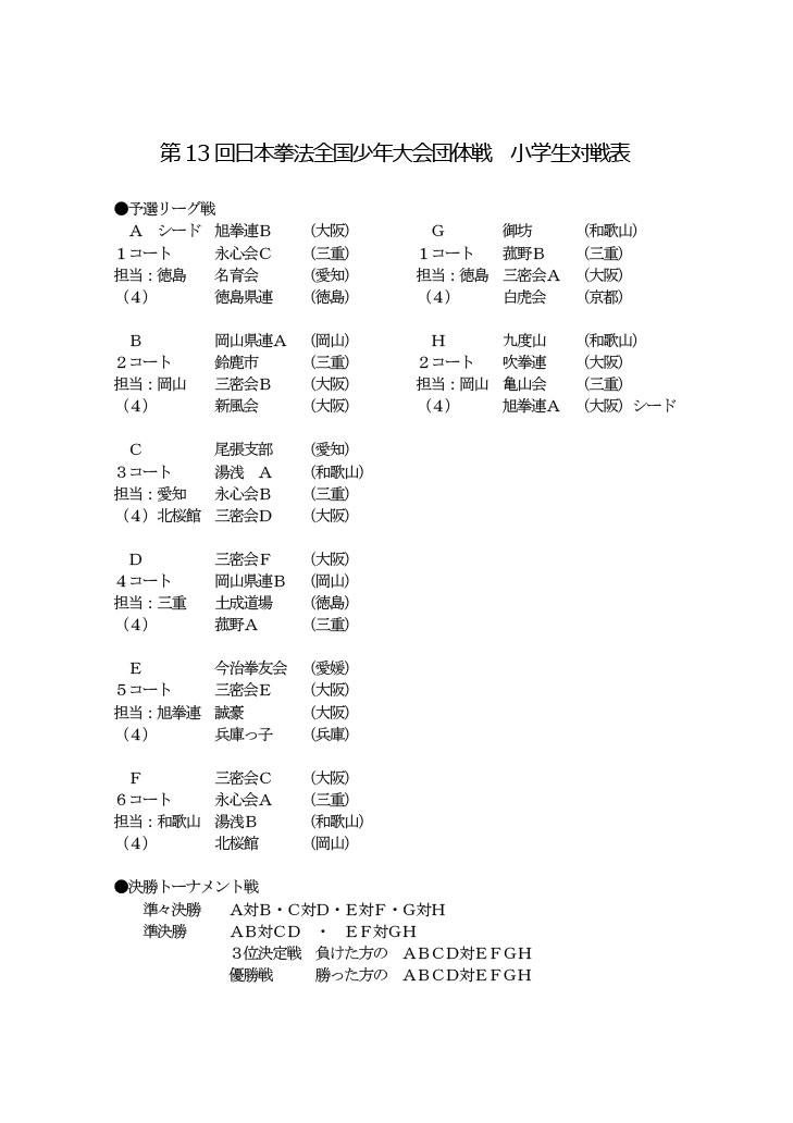 ファイル 571-1.jpg
