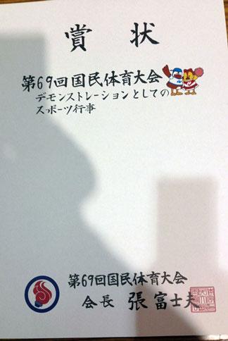 ファイル 582-2.jpg