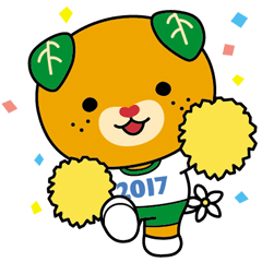 「えひめ国体・えひめ大会みきゃん」LINEスタンプ完成!