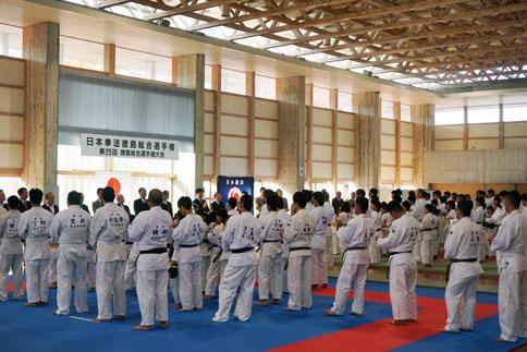 第25回日本拳法徳島総合選手権大会