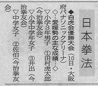 ファイル 643-1.jpg
