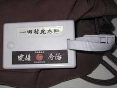 ファイル 654-2.jpeg