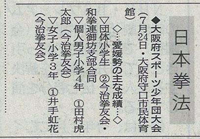 ファイル 704-1.jpg