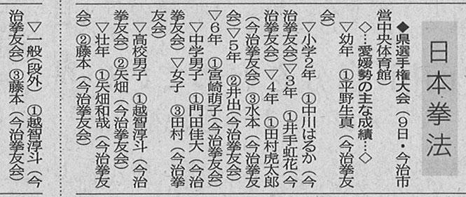 ファイル 731-1.jpg