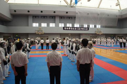 第3回西日本・日本拳法社会人選手権大会(団体戦・個人戦) ご案内