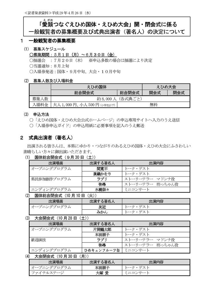 ファイル 790-2.jpg