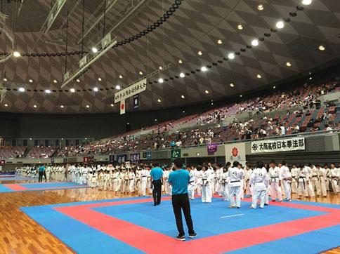 2017日本拳法総合選手権大会 ご案内