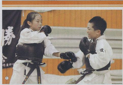 愛媛新聞「みんなでデモスポ」ver.日本拳法