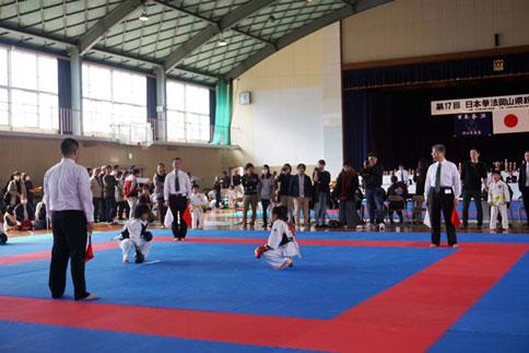 第18回日本拳法岡山県総合選手権大会 ご案内