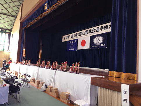 第18回日本拳法岡山県総合選手権大会