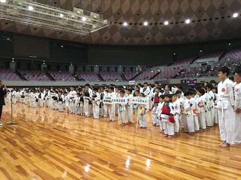 第15回日本拳法西日本少年大会 ご案内