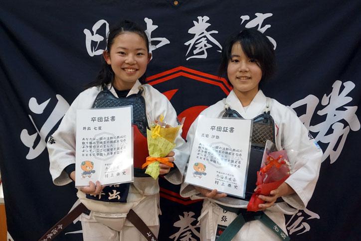 愛媛県日本拳法連盟卒団式