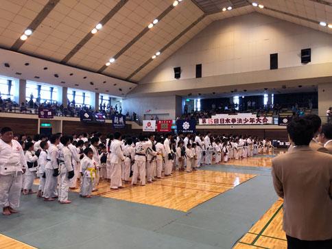 第15回日本拳法西日本少年大会