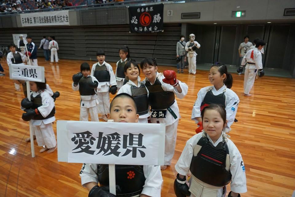 第16回全国都道府県対抗日本拳法大会 ご案内