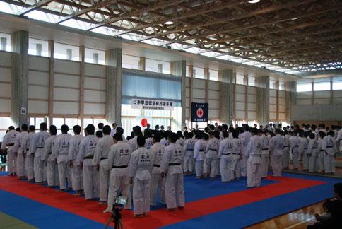 第21回日本拳法徳島総合選手権大会