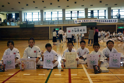 第29回大阪府スポーツ少年団・日本拳法競技大会 ご案内