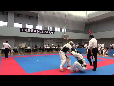 第4回西日本・日本拳法社会人個人選手権大会 ご案内