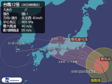 台風12号接近、サタディナイト・ニッポンケンポウ!