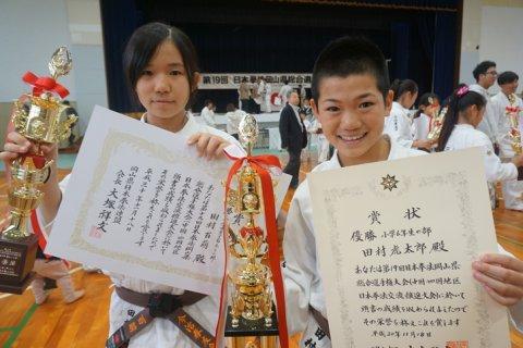 2018日本拳法岡山県決勝戦(小学6年生) by 今治拳友会