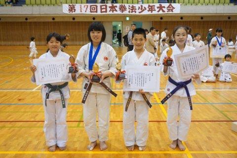 2019日本拳法全国少年大会個人戦決勝(小学6年女子) ver.今治拳友会