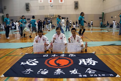 2019旭区民日本拳法大会