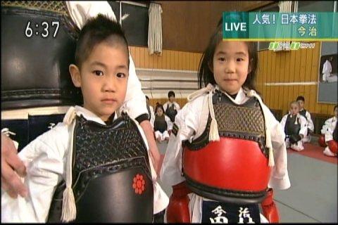 【中継】日本拳法