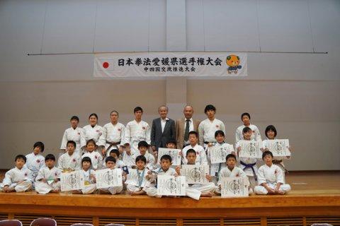 2019日本拳法愛媛県大会