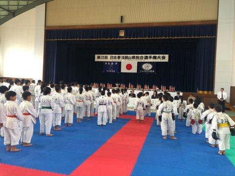 2019日本拳法岡山県大会