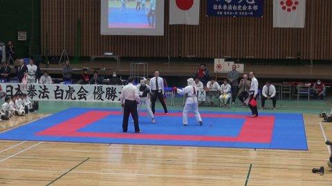 2020日本拳法白虎会大会決勝戦(中学1・2年生女子) by 今治拳友会