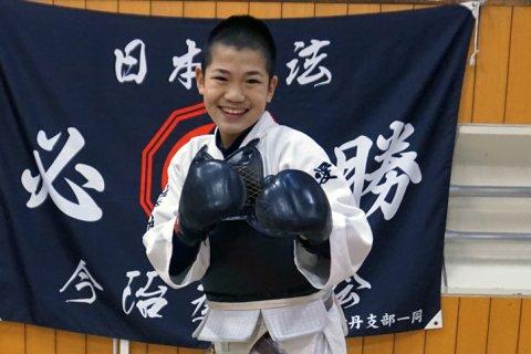 2020日本拳法白虎会大会(中学1年生男子)