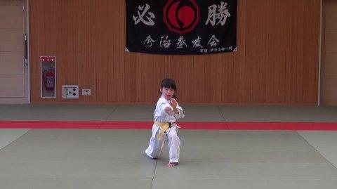 五成之形 (GOSEI) by 愛媛県連盟審査 (2020/02/02)