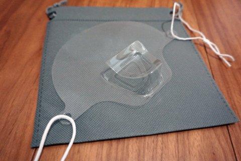 「透明マスク」色々