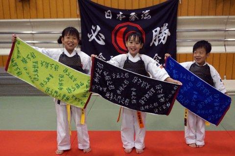 今治拳友会 スポーツタオル2020 形編 ver.saito