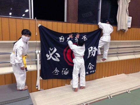 団旗、道場旗