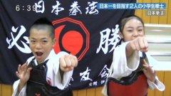 テレビ愛媛「EBCプライムニュース」今治の小学生 日本拳法で日本一へ