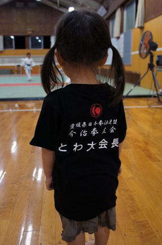 選手宣誓 (とわ大会長) by 今治拳友会