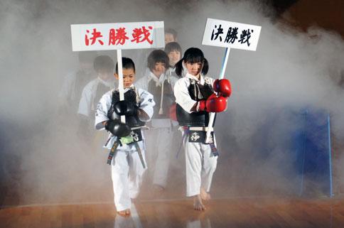日本拳法愛媛県大会1