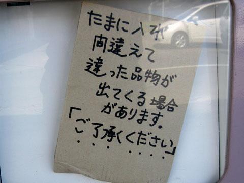 ファイル 138-2.jpg