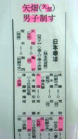 ファイル 1588-2.jpg