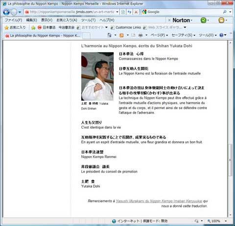 ファイル 399-2.jpg