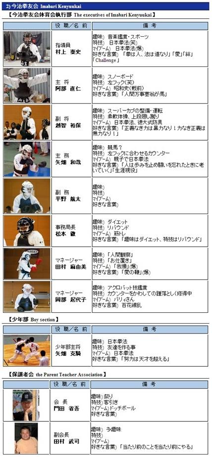 ファイル 435-2.jpg