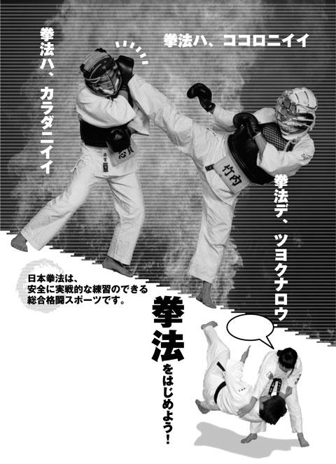 ファイル 524-2.jpg
