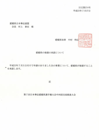 ファイル 575-1.jpg