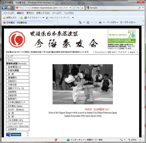 ファイル 647-2.jpg